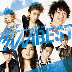 Another side of #AAABEST(CD+DVD)