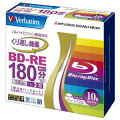 BD-RE(Video) 繰り返し録画用 130分 1-2倍速 1枚5mmケース(透明)10P インクジェットプリンタ対応(ホワイト) ワイド印刷エリア対応