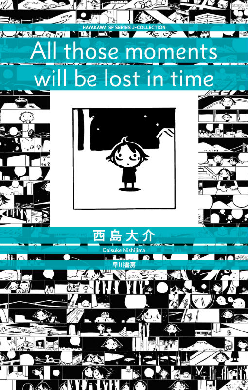All those moments will be lost画像