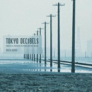 TOKYO DECIBELS 〜ORIGINAL MOTION PICTURE SOUNDTRACK〜画像