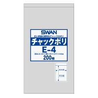スワン 透明袋 チャック付き ポリ E-4 B7用 200枚入 006656024