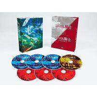「シドニアの騎士」「シドニアの騎士 第九惑星戦役」Blu-ray BOX【Blu-ray】