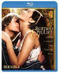 ロミオとジュリエット【Blu-ray】 [ オリビア・ハッセー ]