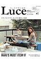 Luce(vol.1(2014-15 A) ナチュラルママの、おしゃれと暮らしと毎日 (Saita mook) [ 西山茉希 ]