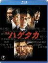 映画 ハゲタカ【Blu-ray】 [ 大森南朋 ]