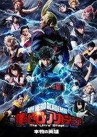 """「僕のヒーローアカデミア」The """"Ultra"""" Stage 本物の英雄【Blu-ray】"""