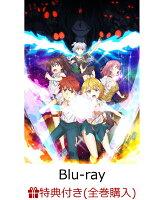 【全巻購入特典】ド級編隊エグゼロス 5【完全生産限定版】【Blu-ray】(全巻収納BOX)