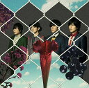 FREE YOUR MIND [ flumpool ]