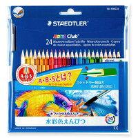 ステッドラー 色鉛筆 ノリスクラブ 水彩色鉛筆 24色 144 10NC24P