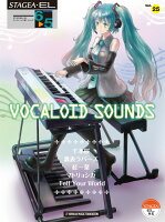 STAGEA・EL エレクトーンで弾く 6〜5級 Vol.25 VOCALOID SOUNDS