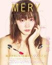 MERY(1)