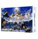 水球ヤンキース DVD-BOX [ 中島裕翔 ]