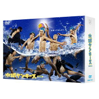 水球ヤンキース DVD-BOX