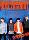 BLUE ENCOUNTぴあ 『VECTOR』バンド インタビュー/メンバーそれぞれの