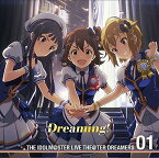 THE IDOLM@STER LIVE THE@TER DREAMERS 01 Dreaming! [ (ゲーム・ミュージック) ]