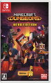 Minecraft Dungeons Hero Edition Switch版の画像