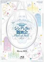 THE IDOLM@STER CINDERELLA GIRLS 3rdLIVE シンデレラの舞踏会ーPower of Smile-Blu-ray BOX(初回限定生産)