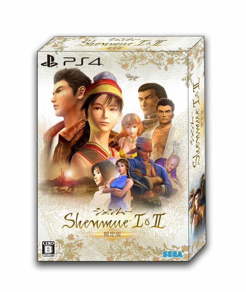 シェンムー I&II 限定版