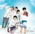 カラクリだらけのテンダネス/すっぴんKISS (初回限定すっぴん盤 CD+DVD)