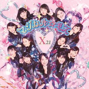 マジカル☆キス (CD+DVD)