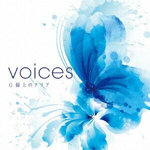 VOICES G線上のアリア画像