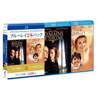 日の名残り/いつか晴れた日に【Blu-ray】
