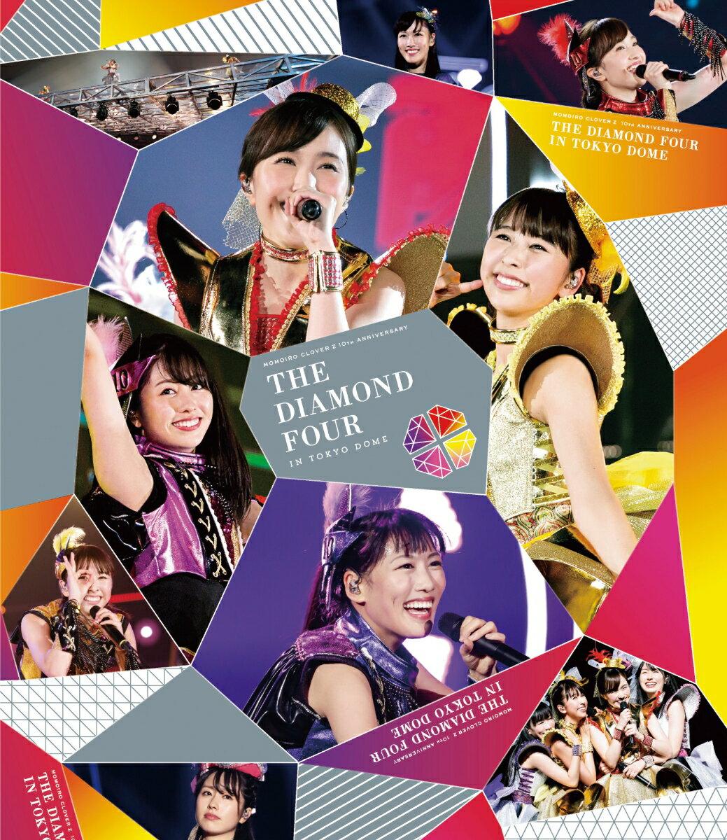 ももいろクローバーZ 10th Anniversary The Diamond Four -in 桃響導夢ー LIVE Blu-ray【Blu-ray】 [ ももいろクローバーZ ]
