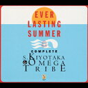 EVER LASTING SUMMER COMPLETE S.KIYOTAKA & OMEGA TRIBE [ 杉山清貴&オメガトライブ ]