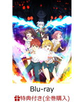 【全巻購入特典】ド級編隊エグゼロス 6【完全生産限定版】【Blu-ray】(全巻収納BOX)