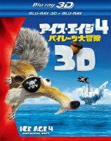 アイス・エイジ4 パイレーツ大冒険 3D・2Dブルーレイセット<2枚組>【3D Blu-ray】
