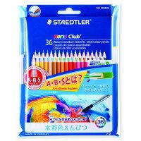 ステッドラー 色鉛筆 ノリスクラブ 水彩色鉛筆 36色 144 10ND36P