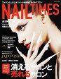 NAIL TIMES(vol.6(2016 Autu)