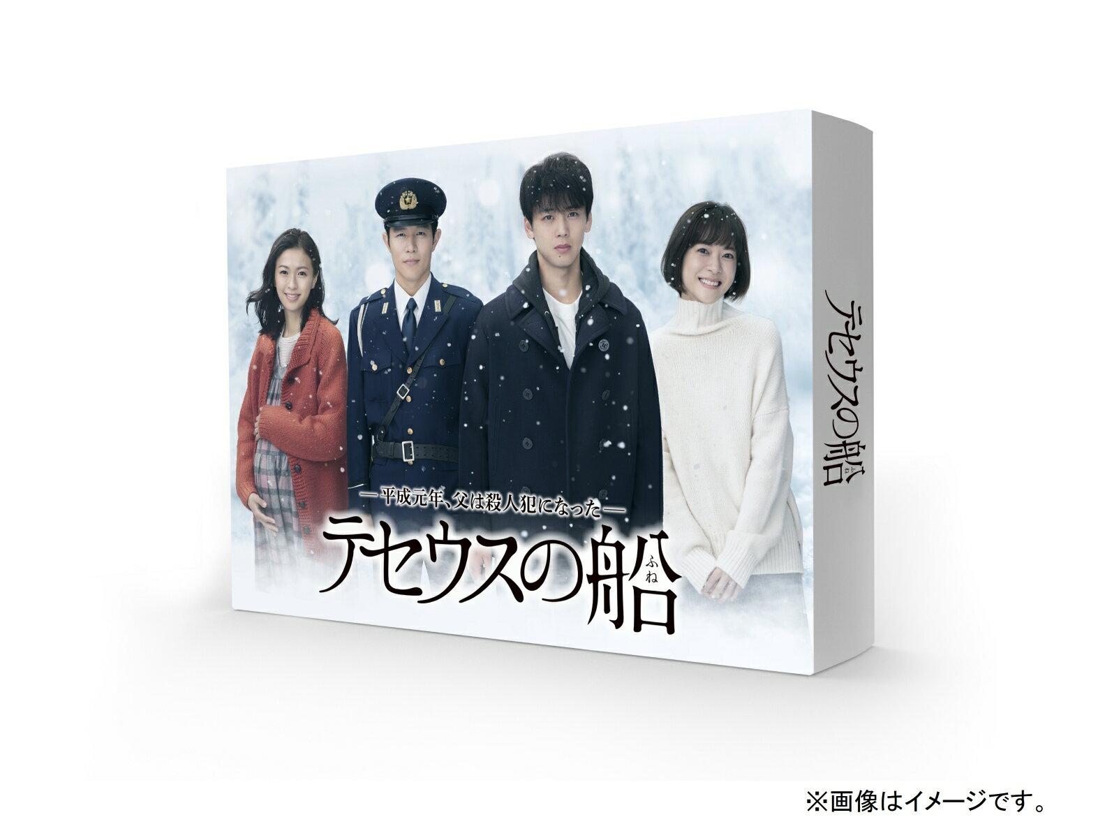 テセウスの船 Blu-ray BOX【Blu-ray】