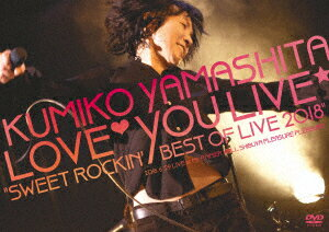 """山下久美子 Love□You Live☆ """"Sweet Rockin' Best of Live 2018"""