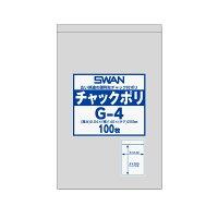 スワン 透明袋 チャック付き ポリ G-4 B6用 100枚入 006656026