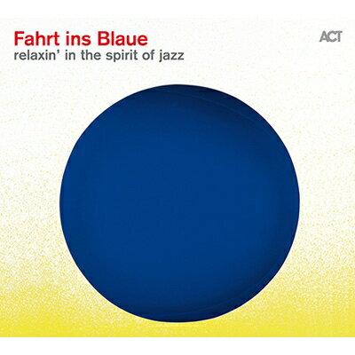 【輸入盤】Fahrt Ins Blaue: Relaxin' In The Spirit Of Jazz画像