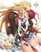 VALKYRIE DRIVE -MERMAID- 01【Blu-ray】