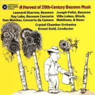【輸入盤】Leonard Sharrow & Joseh Polisi, Bassoons: A Harvest Of 20th-century Bassoon Music [ Bassoon Classical ]