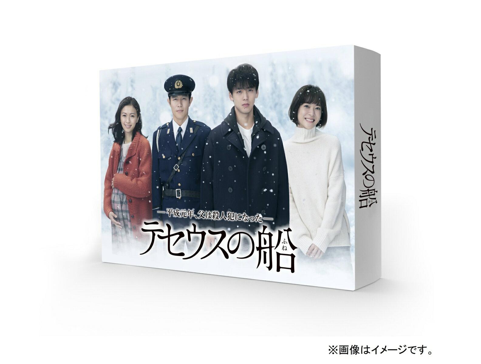 テセウスの船 DVD-BOX