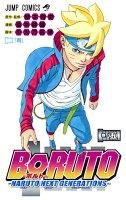 BORUTO-ボルトー 5 -NARUTO NEXT GENERATIONS-