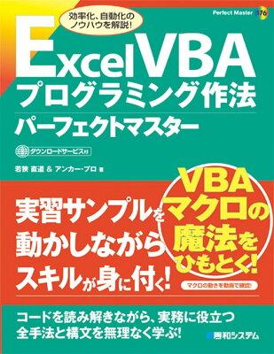 For Loop of Controls in Excel VBA