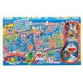 どこでもドラえもん 日本旅行ゲーム4