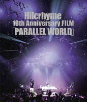 Hilcrhyme 10th Anniversary FILM「PARALLEL WORLD」(初回限定盤)【Blu-ray】
