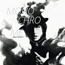 【送料無料】monochrome [ NERO PROJECT ]