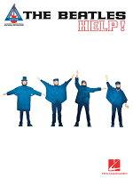 【輸入楽譜】ビートルズ: ビートルズ - ヘルプ!