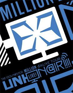 THE IDOLM@STER MILLION LIVE! 6thLIVE TOUR UNI-ON@IR!!!! LIVE Blu-ray Fairy STATION @FUKUOKA【Blu-ray】