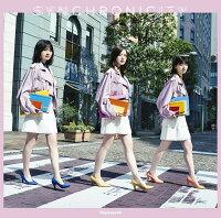 シンクロニシティ (Type-A CD+DVD)