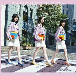 乃木坂46シンクロニシティ (Type-A CD+DVD)