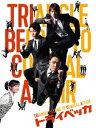 トライベッカ【Blu-ray】(楽天ブックス)