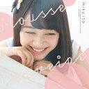 泡とベルベーヌ (初回限定盤 CD+DVD) [ 伊藤美来 ]